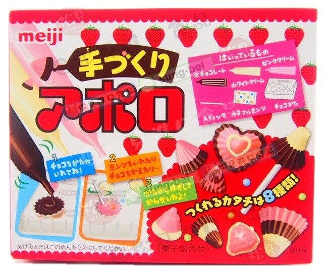 明治阿波羅DIY巧克力30g【4902777176956】