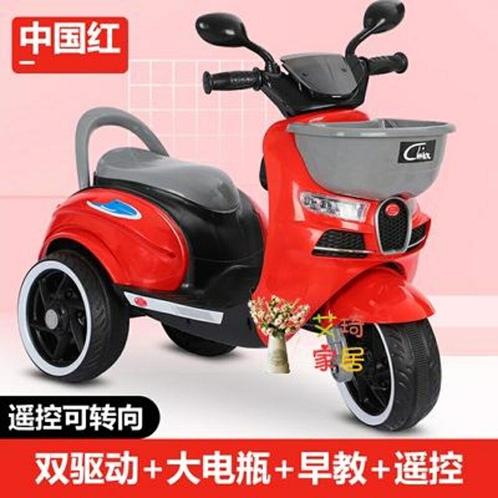 兒童電動摩托車 可坐人男寶寶小孩三輪車充電玩具電瓶童車T 4色【全館免運 限時鉅惠】