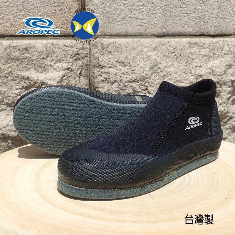 [台灣製 Aropec ] 兒童-成人 短筒 黑 毛氈底 防滑鞋 潛水鞋溯溪鞋套鞋;適合溪邊珊瑚礁
