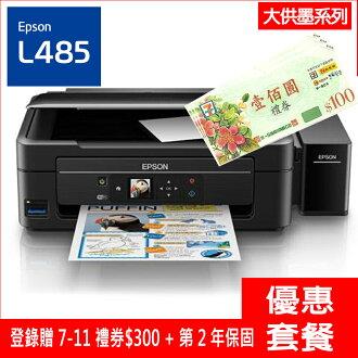 【全店94折起】EPSON L485 高速Wi-Fi六合一 (列印/影印/掃描/Wi-Fi/插卡/1.44螢幕)連續供墨噴墨印表機(原廠保固‧內附隨機原廠墨水1組)