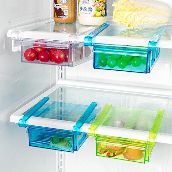 ♚MY COLOR♚抽屜式置物收納盒 冰箱 保鮮 廚房 創意 抽動式 儲物 隔板 分類 桌面 零食 【N88】