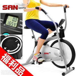手腳並用手足健身車(福利品)交叉訓練機.美腿機滑步機.室內腳踏車自行車.運動健身器材.推薦哪裡買ptt C130-40900--Z