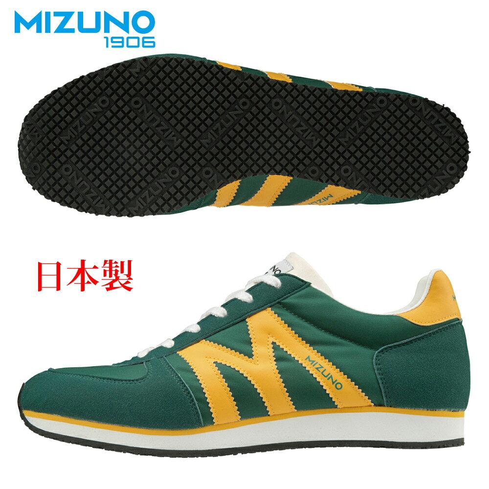 MIZUNO SPORTS STYLE MR 1 日本製運動休閒鞋 D1GA196038【美津濃MIZUNO】 0