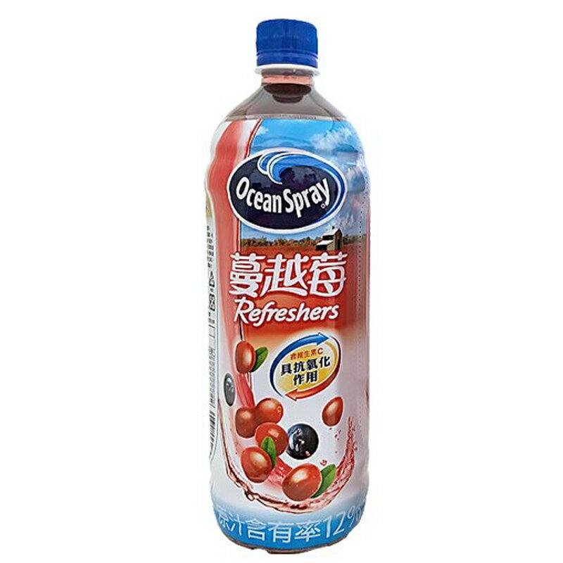 優鮮沛 蔓越莓綜合果汁飲料 980ml (12入)/箱【康鄰超市】