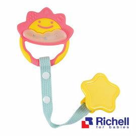 【淘氣寶寶】日本 Richell 利其爾 固齒器 - 粉紅色 (小太陽) (附固定夾)