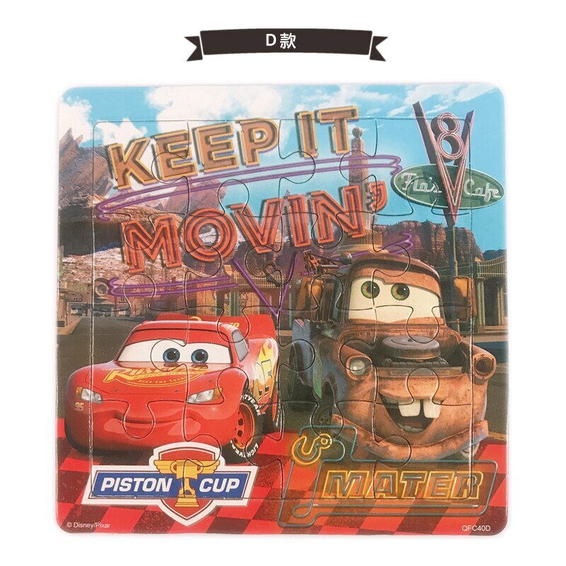 汽車總動員拼圖 16片拼圖 QFC40  / 一個入(促50) 古錐拼圖 Cars拼圖 迪士尼 Disney Cars 皮克斯 幼兒拼圖 卡通拼圖 MIT製 正版授權 2