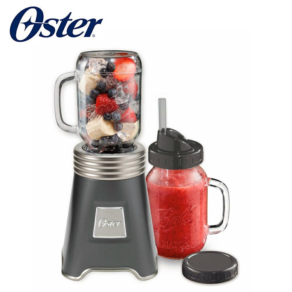 【送保溫後背包】美國 Oster BALL經典隨鮮瓶果汁機 BLSTMM Ball Mason Jar【一機兩杯組】 5