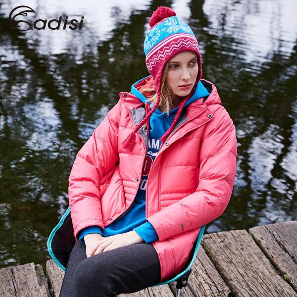 ADISI女超潑時尚中長版羽絨衣AJ1621076(S~2XL)城市綠洲專賣(撥水羽絨、保暖快乾、FP700+)