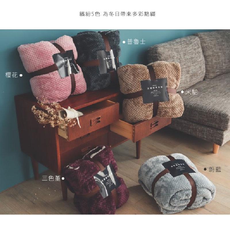 【熱銷破2千條】日本同步法蘭絨x羊羔絨毯-5色 毛毯 / 毯子 / 保暖 / 柔軟 台灣製造 翔仔居家 外島運費另計 2
