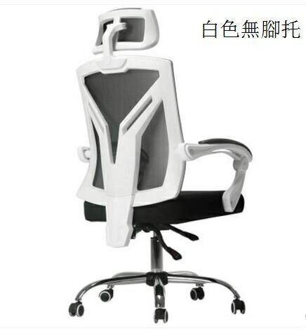樂天優選 快速出貨 黑白調 椅家用椅子 座椅人體工學椅轉椅遊戲椅電競椅 辦公椅(無腳托)