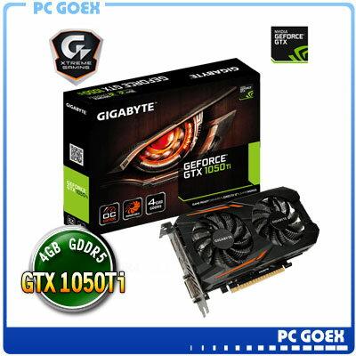 ☆pcgoex 軒揚☆ GIGABYTE技嘉 GTX 1050 Ti OC 4G / 4GD 顯示卡
