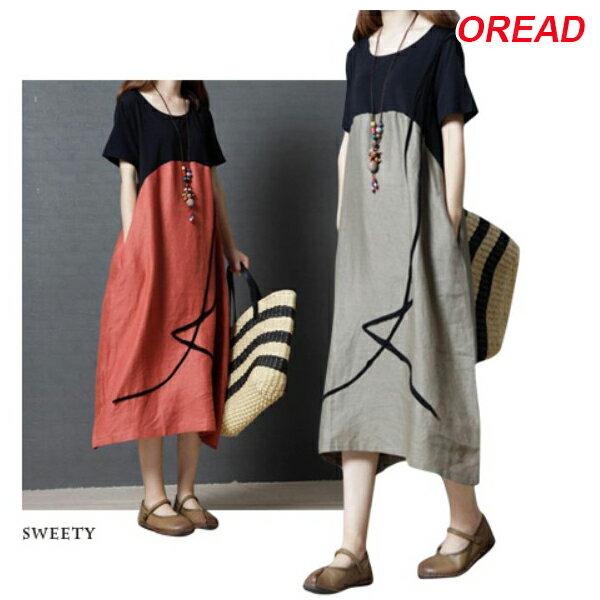 棉麻撞色圓領連身裙(2色M~2XL)【OREAD】 0