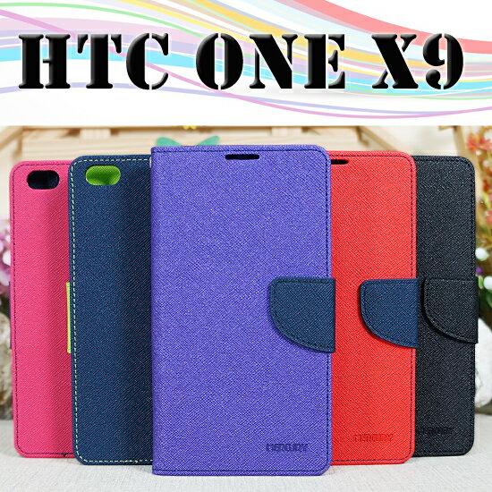 【特價商品】HTC One X9 韓風皮套/書本翻頁式側掀保護套/側開插卡手機套/斜立支架保護殼
