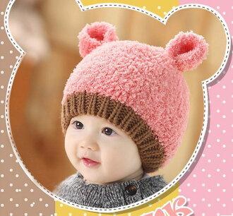 韓版 冬季兒童小熊帽