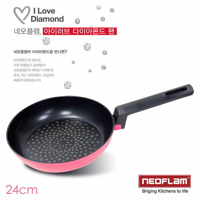 【韓國NEOFLAM】韓國NEOFLAMI Love鑽石鍋24cm平底鍋-粉色 EK-IL-F24