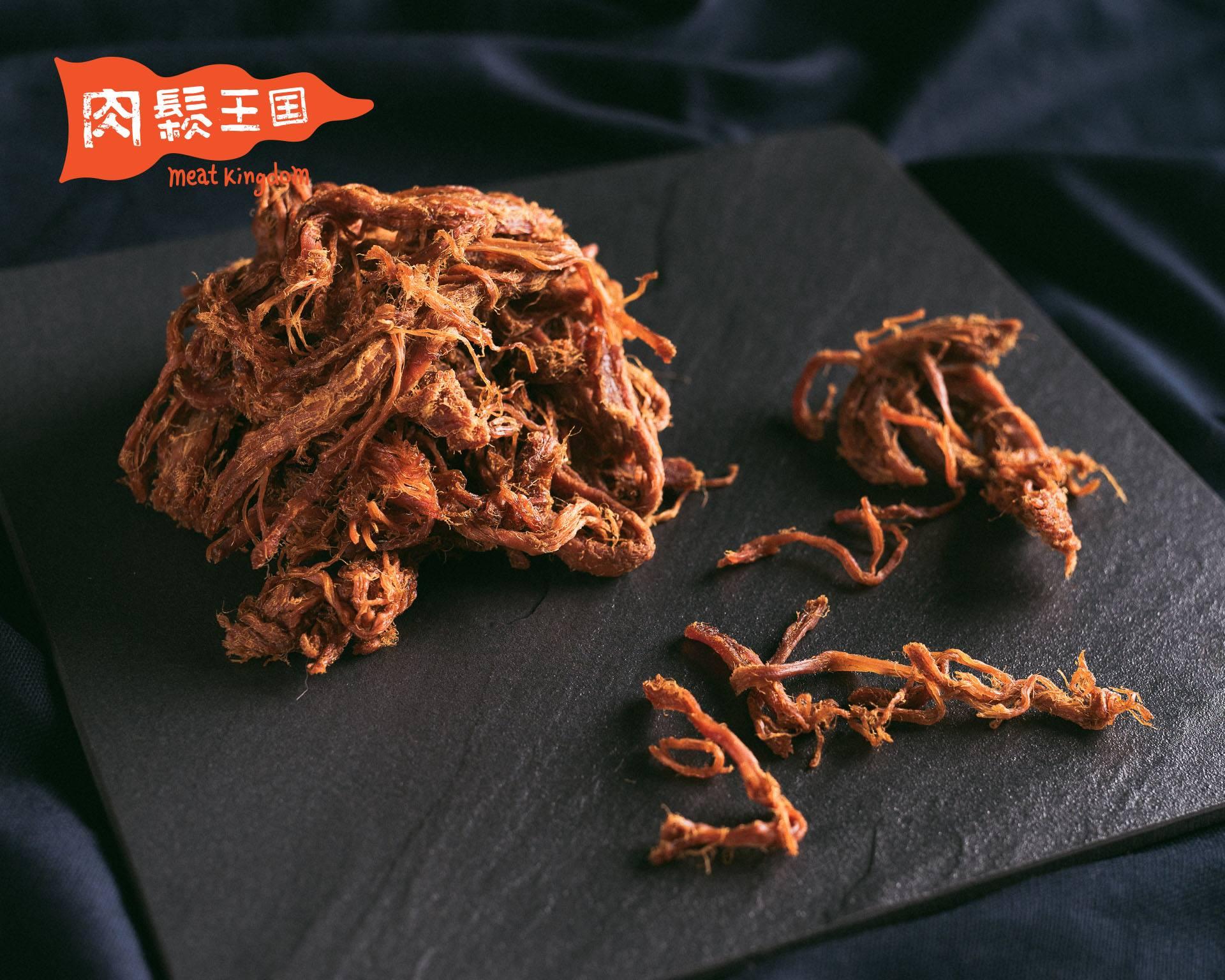 肉鬆王國 『手工豬肉條』☞大灶拌炒☞國王放鬆包 75g±10g