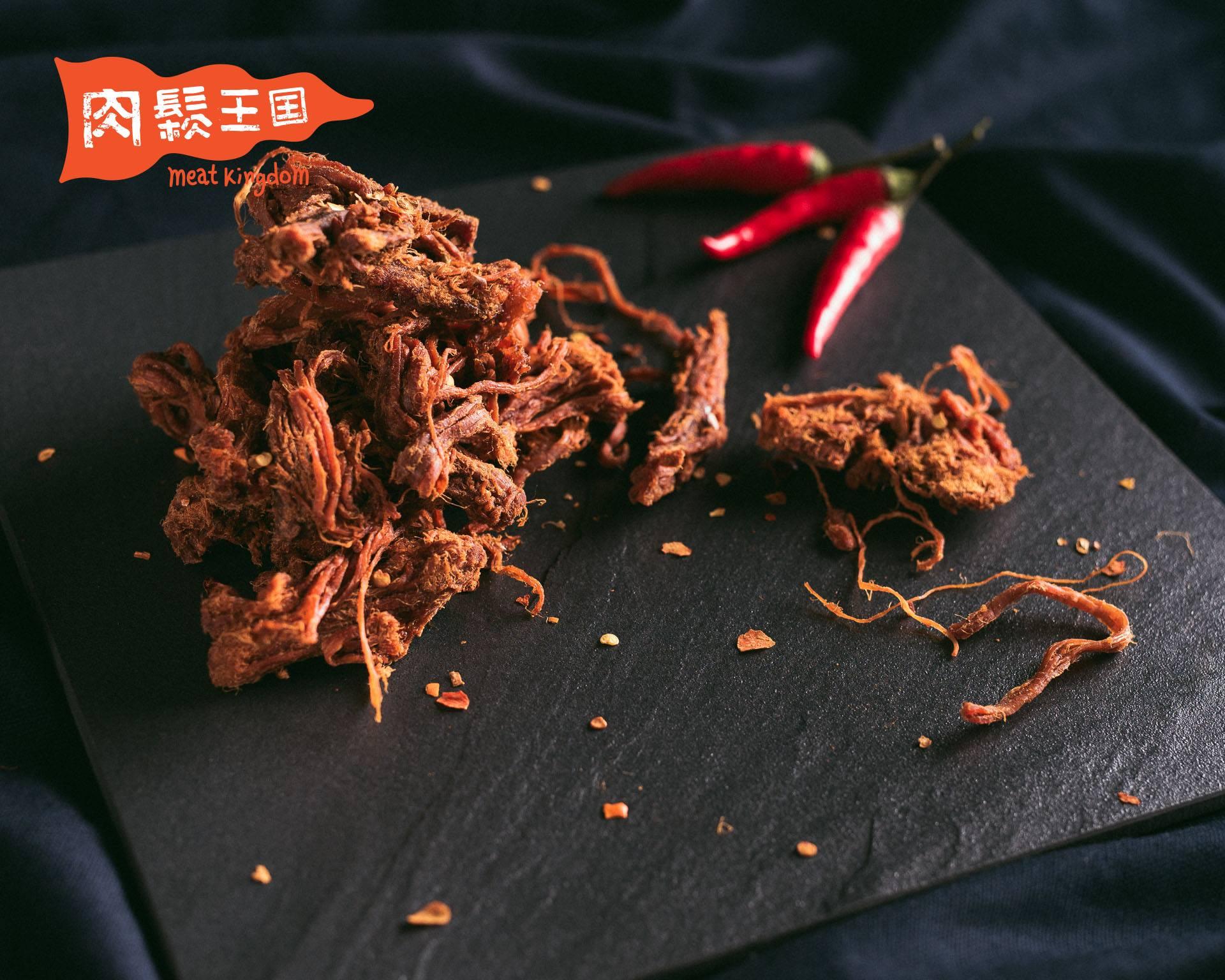 肉鬆王國 『手工豬肉條』(辣味)?辣味更有勁 ?國王放鬆包