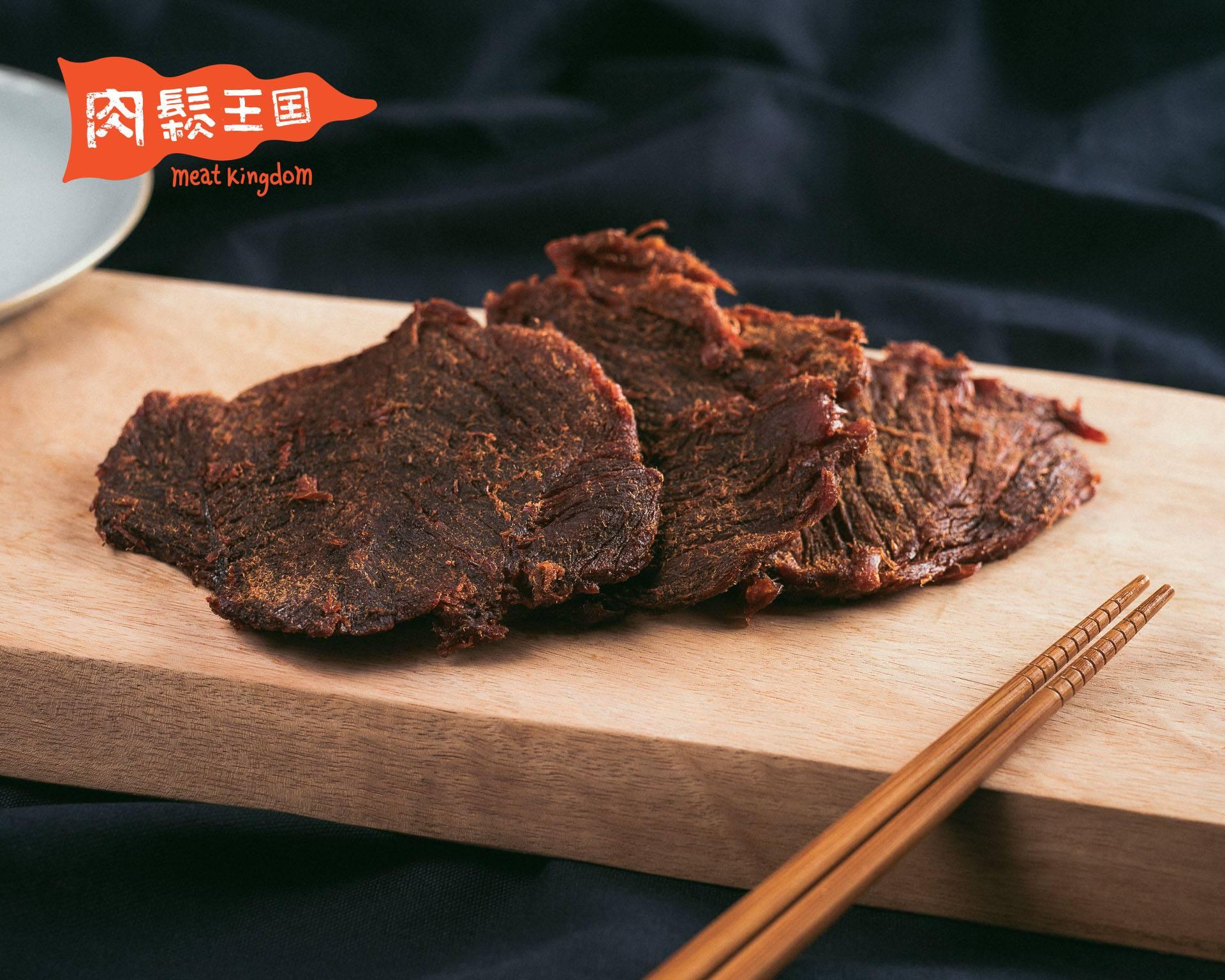 肉鬆王國 『手切豬肉片』?手切就是入味 ?國王放鬆包 75g±10g