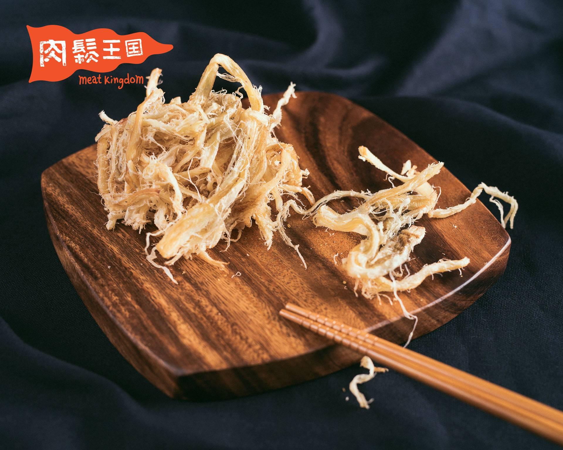 肉鬆王國 『碳烤魷魚絲』☞碳烤多一味☞國王放鬆包 75g±10g