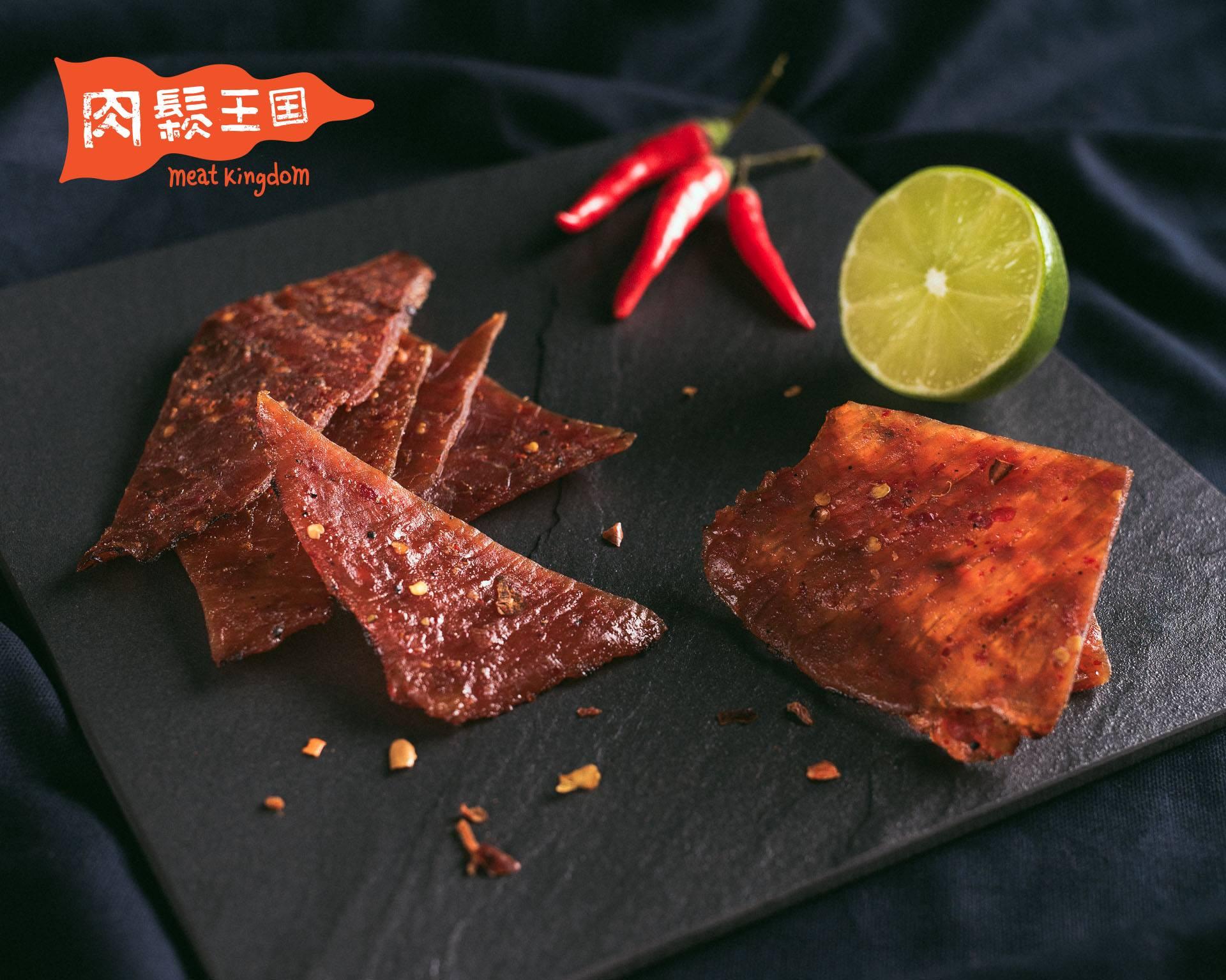 肉鬆王國 『泰式酸辣豬肉乾』?這個泰味您要嚐嚐?國王放鬆包 75g±10g