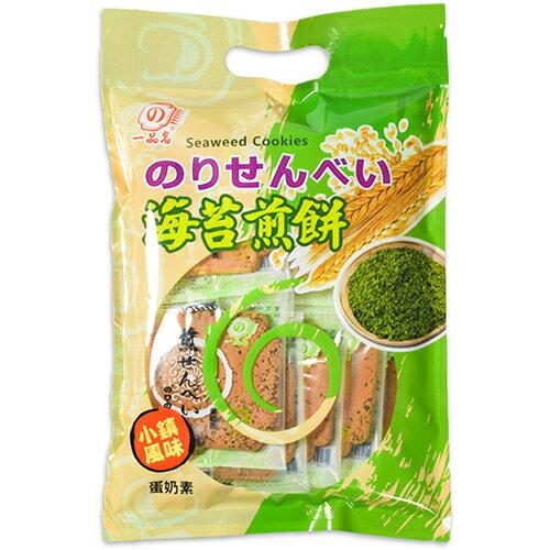 彰化田中 一品名 煎餅 180-200g±3% / 袋(花生) [大買家] 7