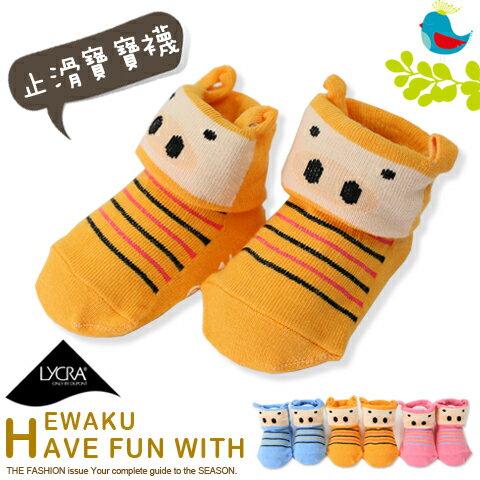 萊卡雙穿 止滑寶寶襪 三小豬款 台灣製 pb