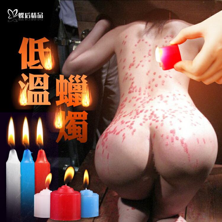 3入盒裝 芳香情趣蠟燭 低溫蠟燭 SM專用精品 表演用蠟燭 情人節 情趣用品 成人玩具 18禁 低溫無害材質 調情專用