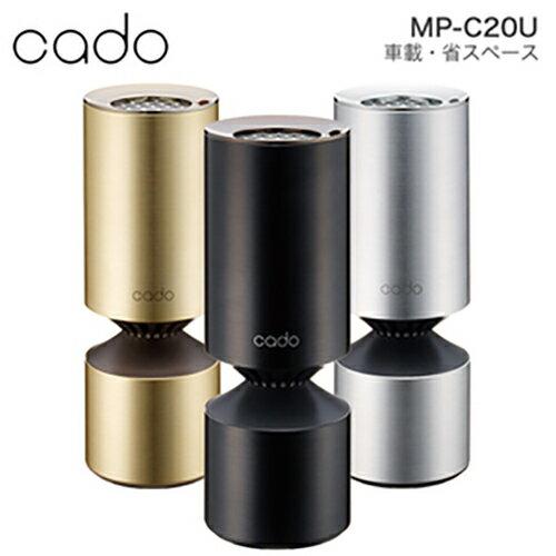 【日本代購】CADO MP-C20U 車用 PM2.5 空氣清淨機 車充USB電源