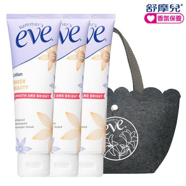 【原廠公司貨】Eve舒摩兒私密純白晶凝露3入組↘下殺62折