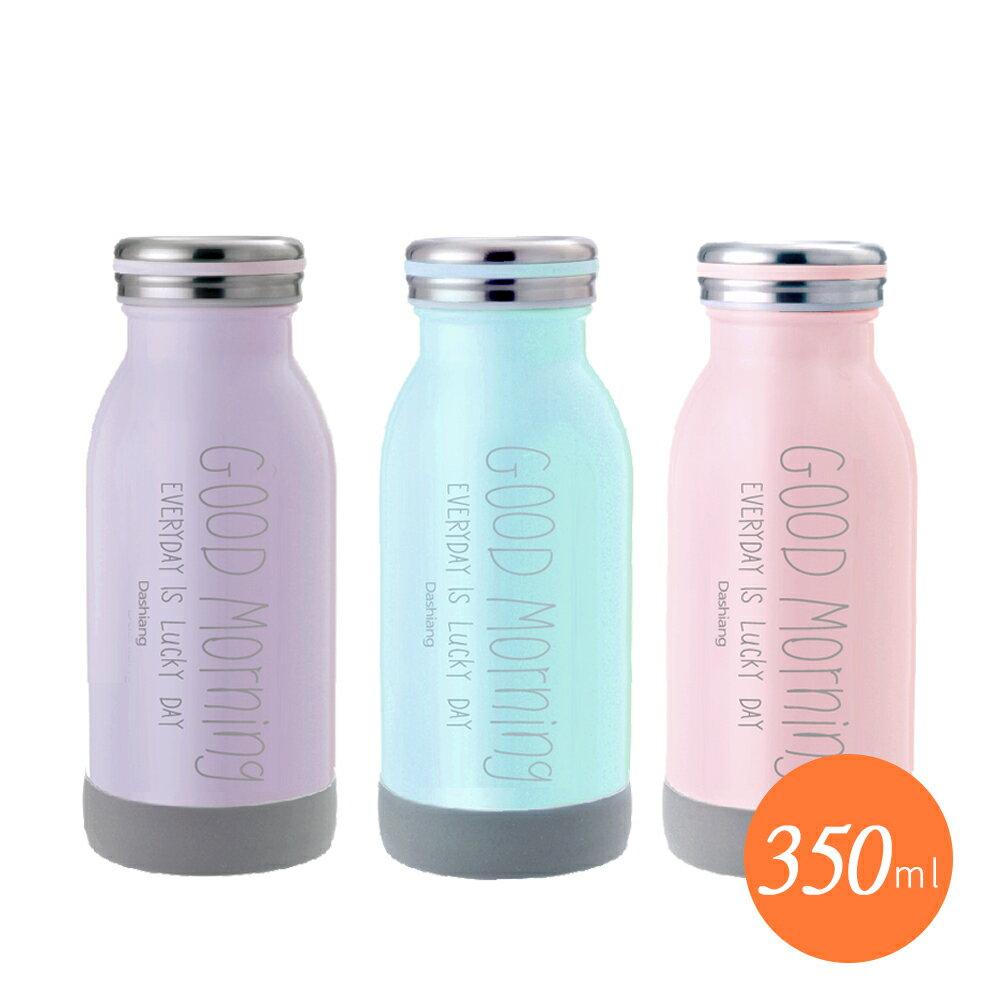 304 不鏽鋼 牛奶瓶 保溫瓶 - 超真空不鏽鋼牛奶瓶造型保溫瓶 350ml
