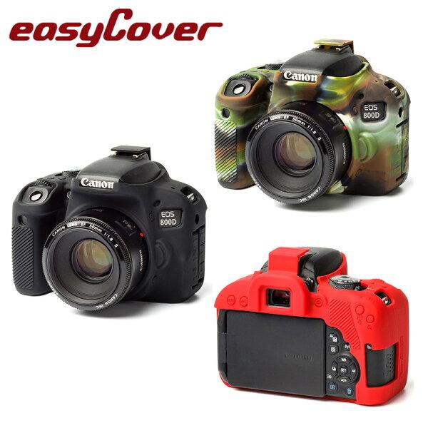 ◎相機專家◎easyCover金鐘套Canon800D適用果凍矽膠保護套防塵套公司貨