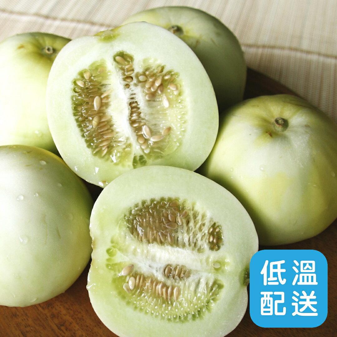 【好實選果】香甜美濃瓜 600g/2入
