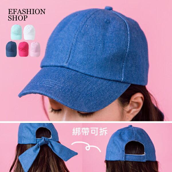 後綁帶素面棒球帽-eFashion預【H14200290】