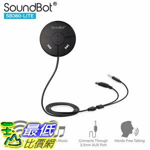 [106美國直購] SoundBot SB360 LITE 4.0 Car Kit Hands-Free Talking Music Streaming Dongle Magnetic Mounts