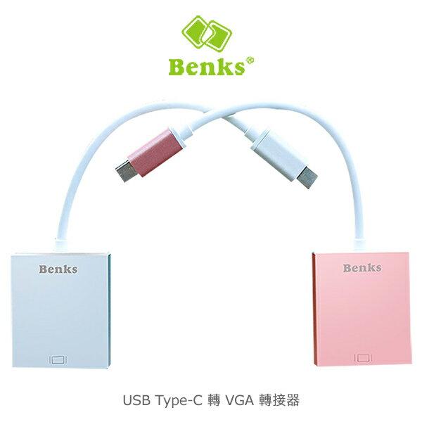 強尼拍賣~Benks USB Type-C 轉 VGA 轉接器 轉接頭 可外接隨身碟 - 限時優惠好康折扣