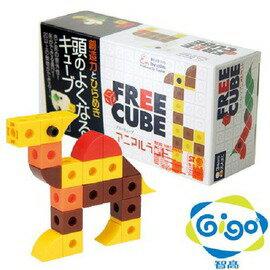 Gigo智高 - Free Cube - 動物 #3624 - 限時優惠好康折扣