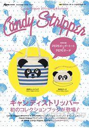 Candy Stripper 品牌MOOK 2013年春夏號附托特包.小物包