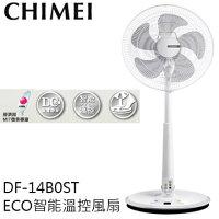 CHIMEI奇美到14吋風扇 ★ CHIMEI奇美 DF-14B0ST DC微電腦ECO 公司貨 0利率 免運