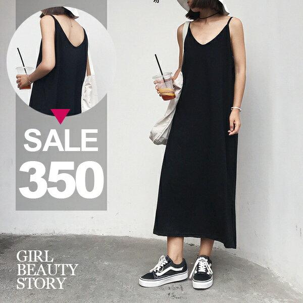 SISI~D7116~氣質優雅V領細肩無袖背心寬鬆顯瘦開叉連身長裙洋裝