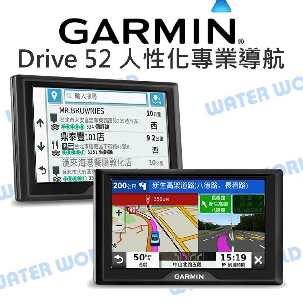 【GARMIN】Garmin Drive 52 衛星導航 5吋觸控螢幕 駕駛警示 停車點 旅遊景點 智慧搜尋 公司貨