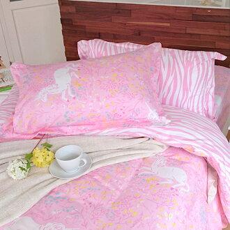 【鴻宇床包HONGYEW】美國棉/獨角獸-雙人四件式兩用被床包組ML133206