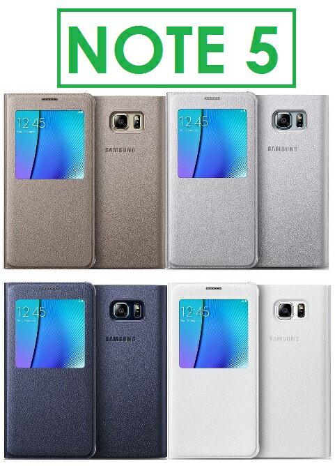 ~ 吊卡盒裝~三星 Samsung Galaxy Note5 ^(N9200^) 透視感應