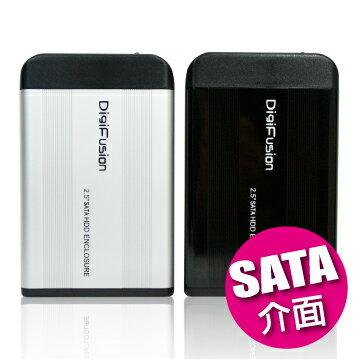 【滿3千15%回饋】伽利略HD-256U2SSATAUSB2.02.5吋硬碟外接盒銀※回饋最高2000點