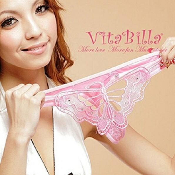 愛的蔓延 VitaBilla 炫麗蜜桃粉 性感丁字褲 性感內褲 情趣內褲 F102900906