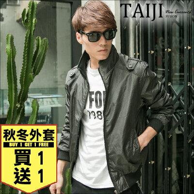 TAIJI:TAIJI【NSY601】美式風格‧造型肩章螺紋立領設計夾克外套‧一色-M‧復古m65素面騎士★