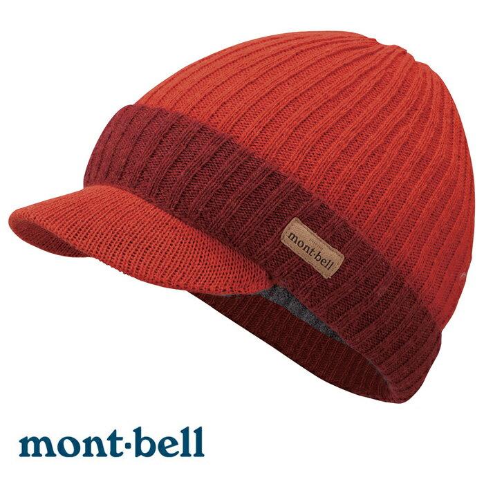 【mont-bell 日本】Ribnit Bill 羊毛保暖帽 編織帽 毛帽 橙橘色 (1108840)