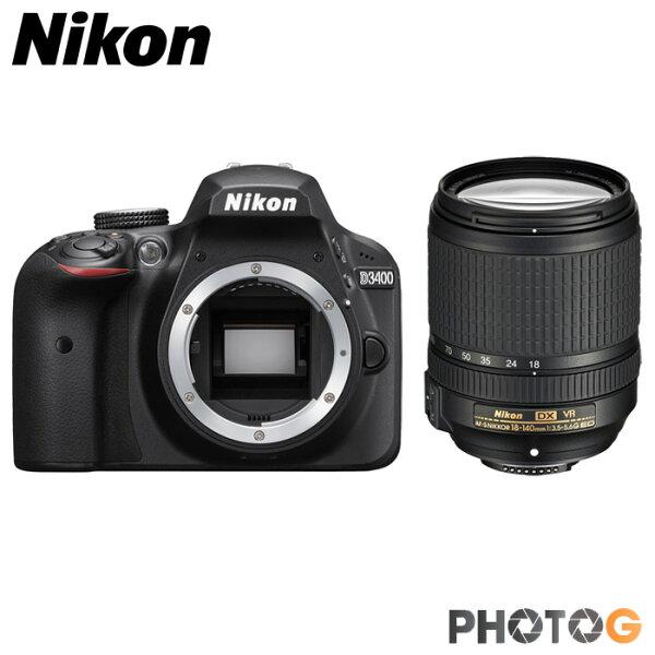 【送32G清保組】NikonD3400+18-140mmf3.5-5.6GEDVR單鏡組-國祥公司貨
