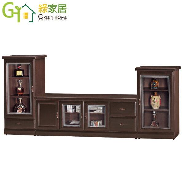 【綠家居】古特時尚9.3尺實木L型電視櫃展示櫃組合(電視櫃+展示櫃*2)