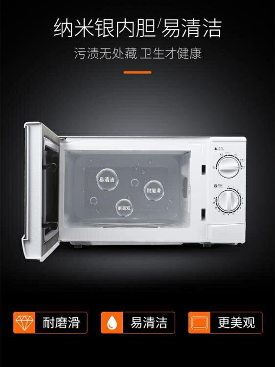 【快速出貨】微波爐 微波爐家用小型迷你全自動多功能轉盤式官方旗艦店N9 交換禮物