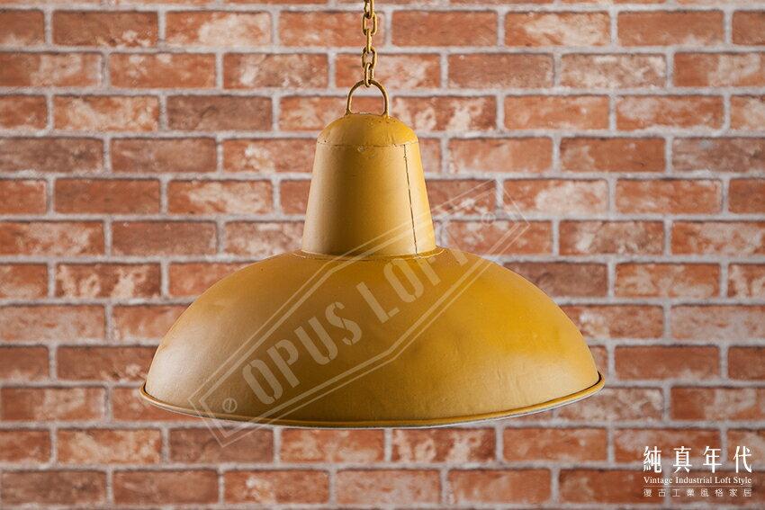 仿舊LOFT工業風復古燈飾 手繪 黃色 燈罩 (無燈座無燈泡)